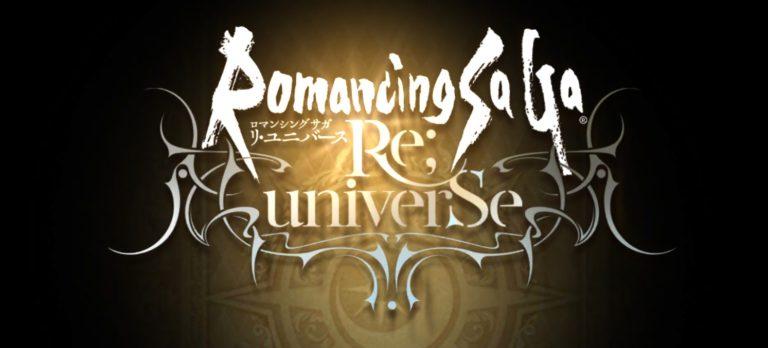 ロマサガrs初心者が引くべきガチャは?おすすめとリセマラの当たりスタイルを解説!